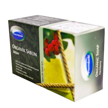 Bıttım Organik Sabun (125 gr)