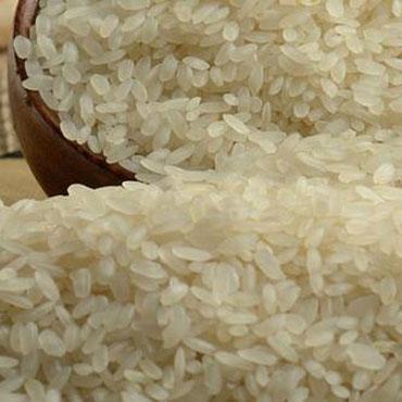 Gönen Osmancık Pirinç (1 Kg)