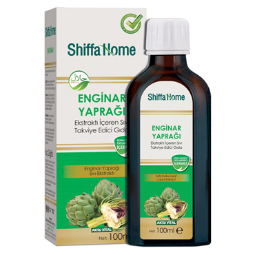 Shiffa Home Enginar Ekstraktı 100 ml