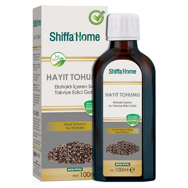 Shiffa Home Hayıt Tohumu Ekstraktı 100 ml